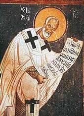 Icon of Saint Clement of Alexandria